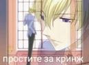 Либо Андрей | Санкт-Петербург | 0
