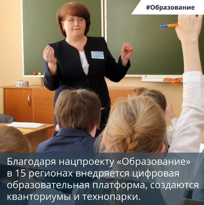 В Саратовской области внедряют модель цифровой образовательной среды
