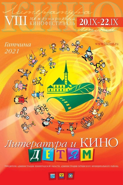 Впервые в качестве столицы Ленинградской области #...