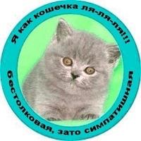 Альфия Айнулова