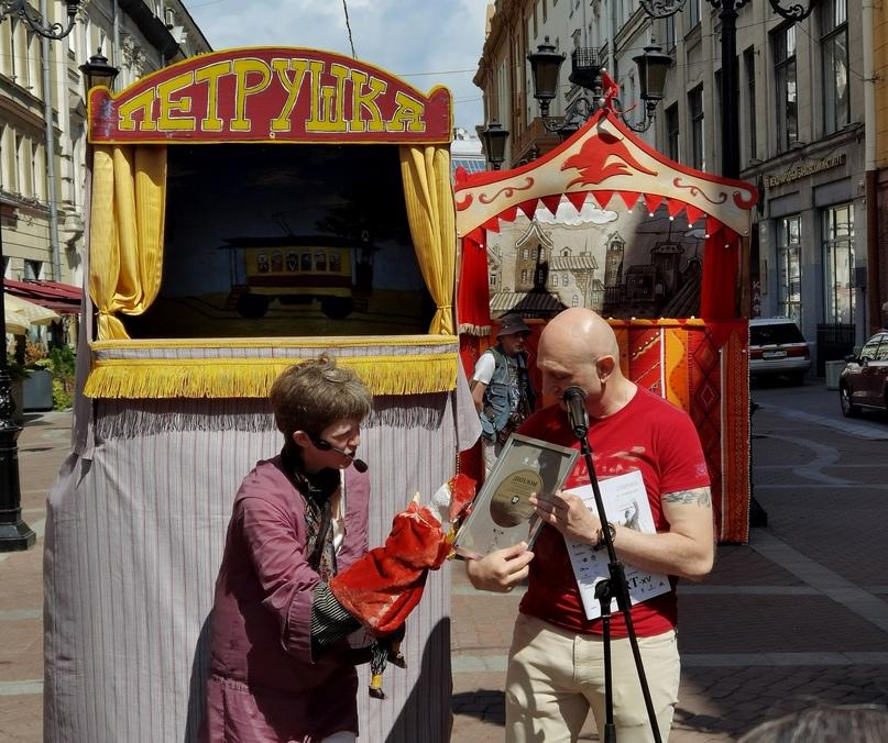 Награда Театру «Бродячий Вертеп» (Москва)