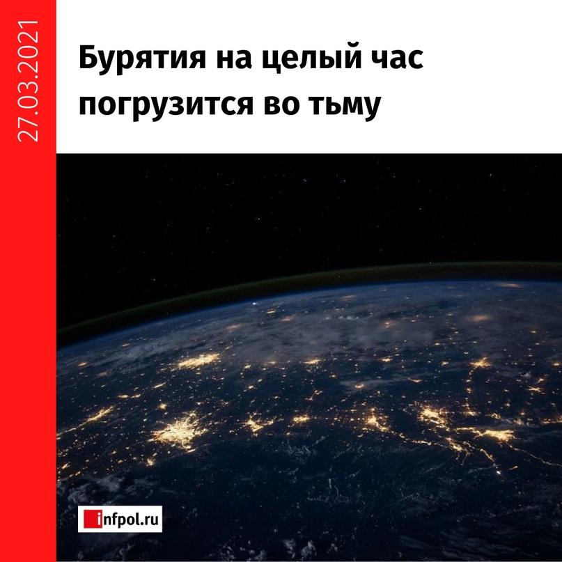 Россиян, которым небезразличны загрязнение окружающей среды, изменение климата и...