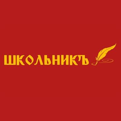 Зоя Рыбакова
