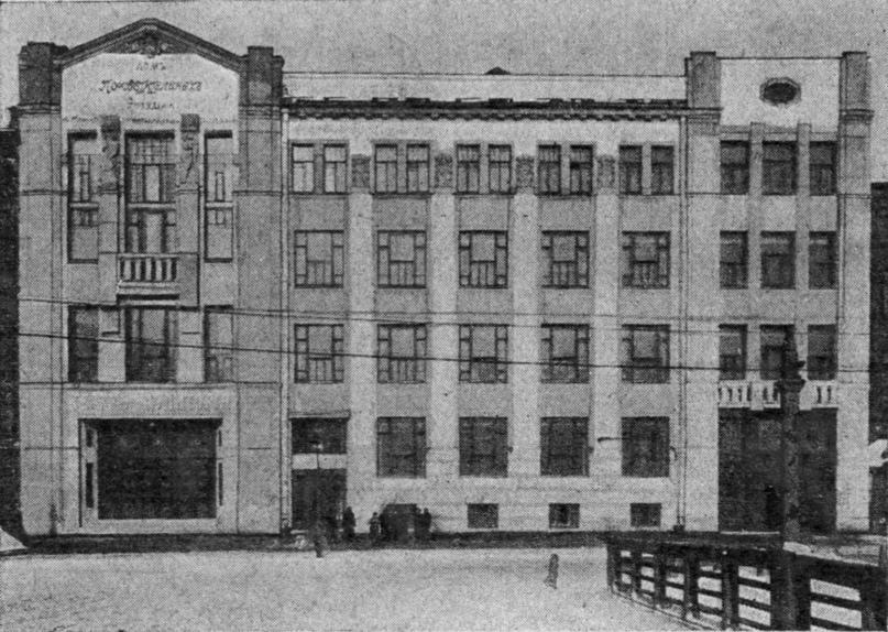 Фото 1913 года. Дом просветительных учреждений в память 19-го февраля 1861 года   Автор: К.К.Булла  Снимок... ... [читать продолжение]