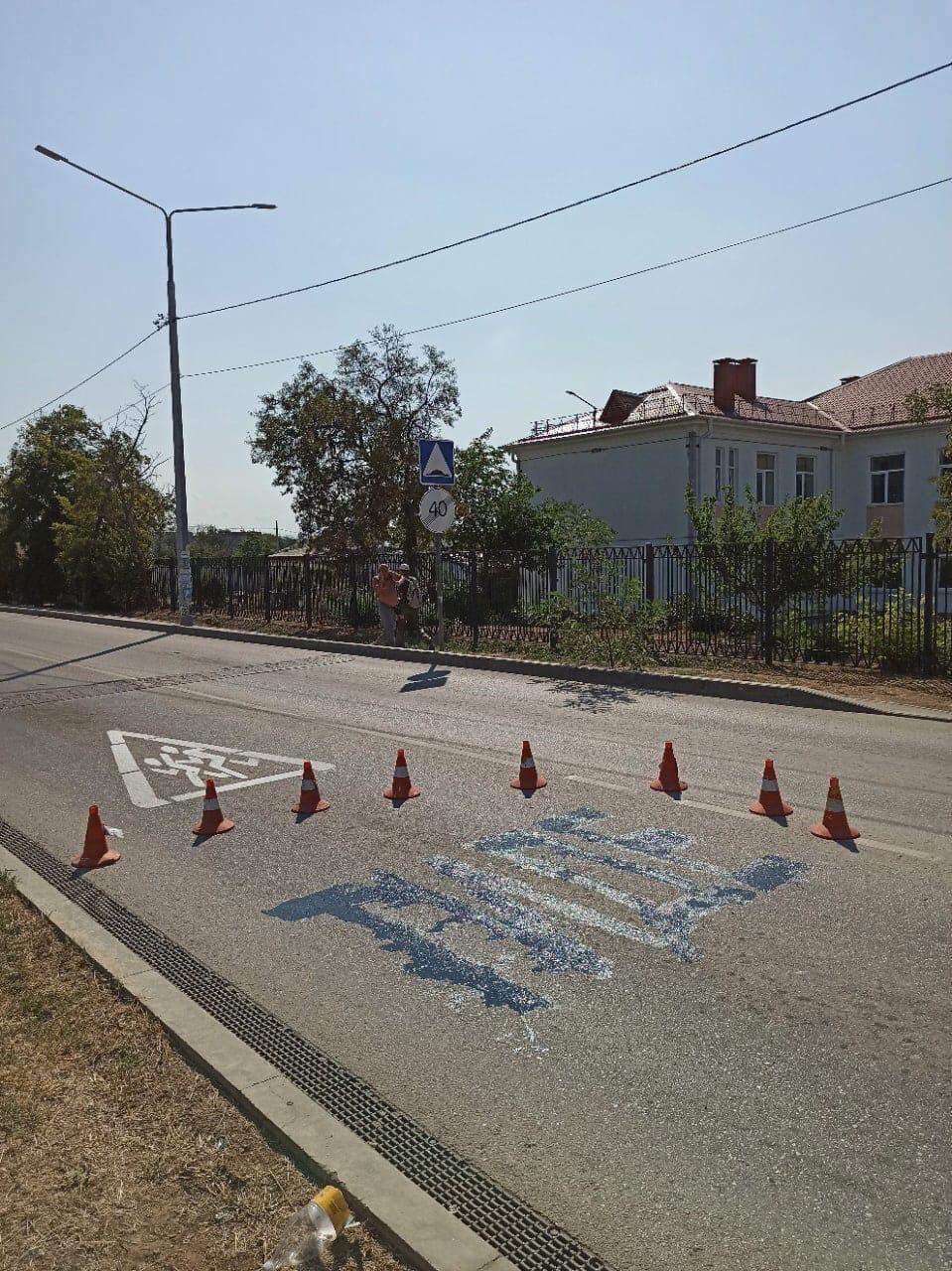 В Севастополе дорожники сделали четыре ошибки в