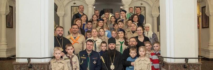 Старший скаутмастер ОРЮР Артём Тужиков совершил рабочую поездку в Самарскую область