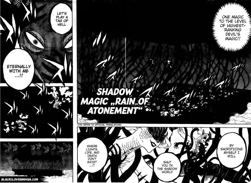 Black Clover Chapter 287, image №6