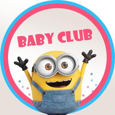 Baby Club, Москва