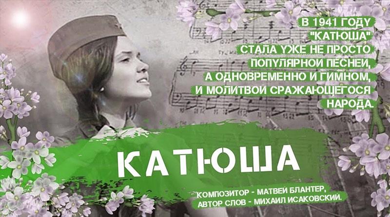 76-летие Победы в Великой Отечественной войне 1941-1945 годов, изображение №7