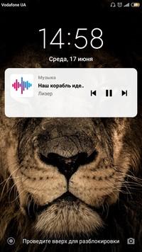 Бутусов Саша