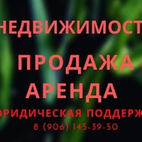 Матрешка Хохломская