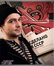 Баршак Павел   Москва   35