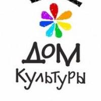 """Логотип филиал МАУК """"ТРДК"""" с.Покрово-Пригородное"""