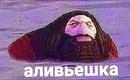 Дмитрий Бондарь фотография #11