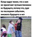 Арсений Посупонько фотография #11