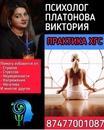 Платонова Виктория   Шымкент   14