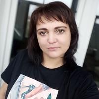 Фотография Анны Бобрихиной ВКонтакте