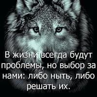 Галина Уракова