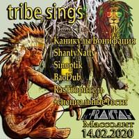 14.02 tribe sings