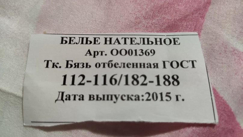 Размер 56-58. Больше 100 объявлений в | Объявления Орска и Новотроицка №29087