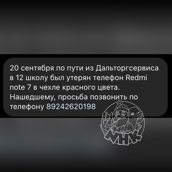 #отподписчика20 сентября по пути из Дальторгсерви...