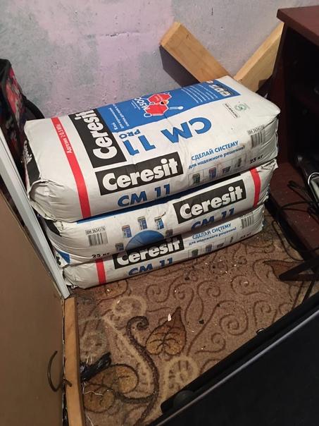 Продам клей для плитки три мешка, Ceresit cm11 100...