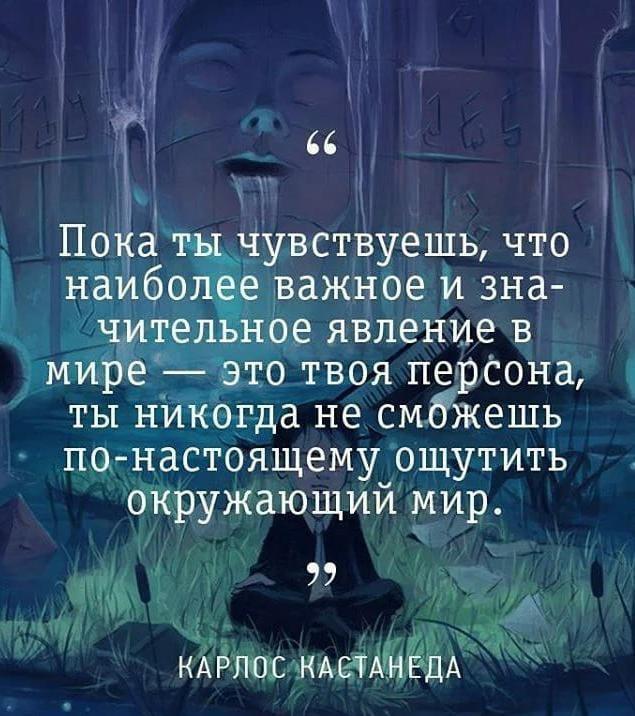 фото из альбома Анны Казаковой №3