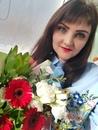 Ксения Демичева