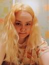 Личный фотоальбом Катрины Петровой