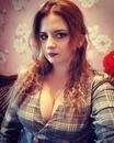 Наташа Лисичкина