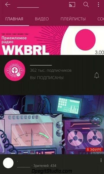 Также у канала с WKBRL сменилось оформление! Приемлемо.