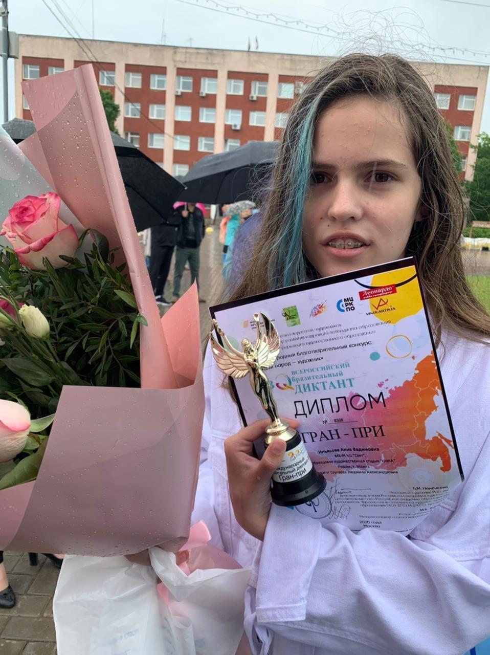 Победу одержала 10-летняя можгинка в Международном изобразительном