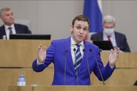 Первый зампред Комитета ГД по природным ресурсам, собственности и земельным отношениям Василий Власов назначен