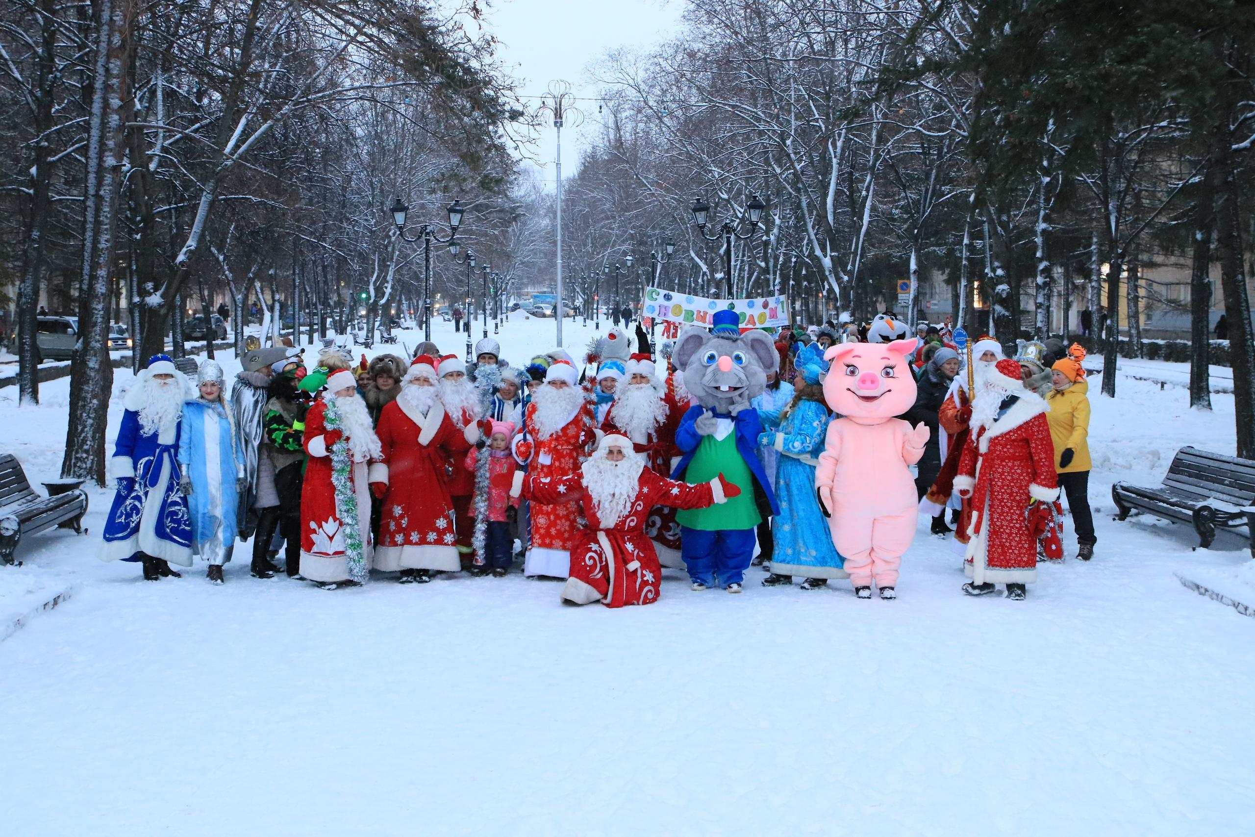 Деды Морозы и Снегурочки проведут танцевальный флешмоб