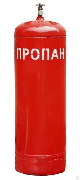 Продам баллон газ пропан 25 литров - 500рПродам ба...