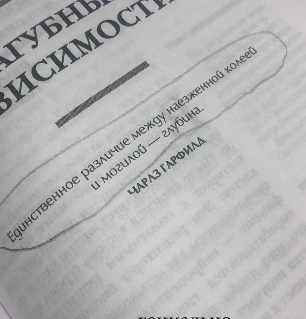 фото из альбома Алины Юсуповой №1