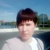 Фотография Альфии Коркиной ВКонтакте