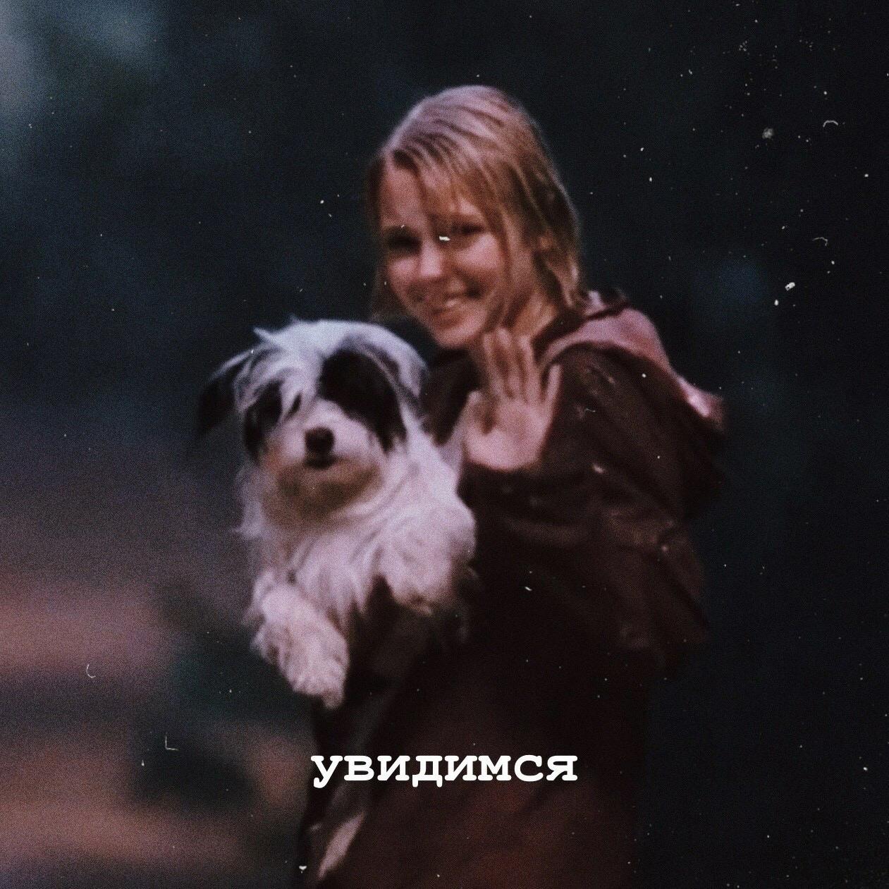 Татьяна Грачёва, Москва - фото №9