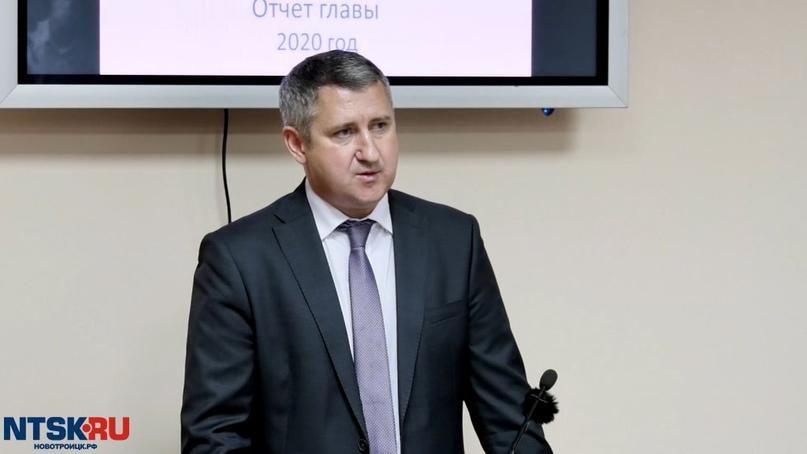 Дмитрий Буфетов назвал главные проблемы Новотроицка