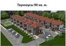 Объявление от Lyudmila - фото №4