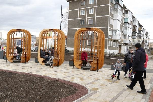Новый облик ТевосянаДля пешеходов − удобные тротуа...