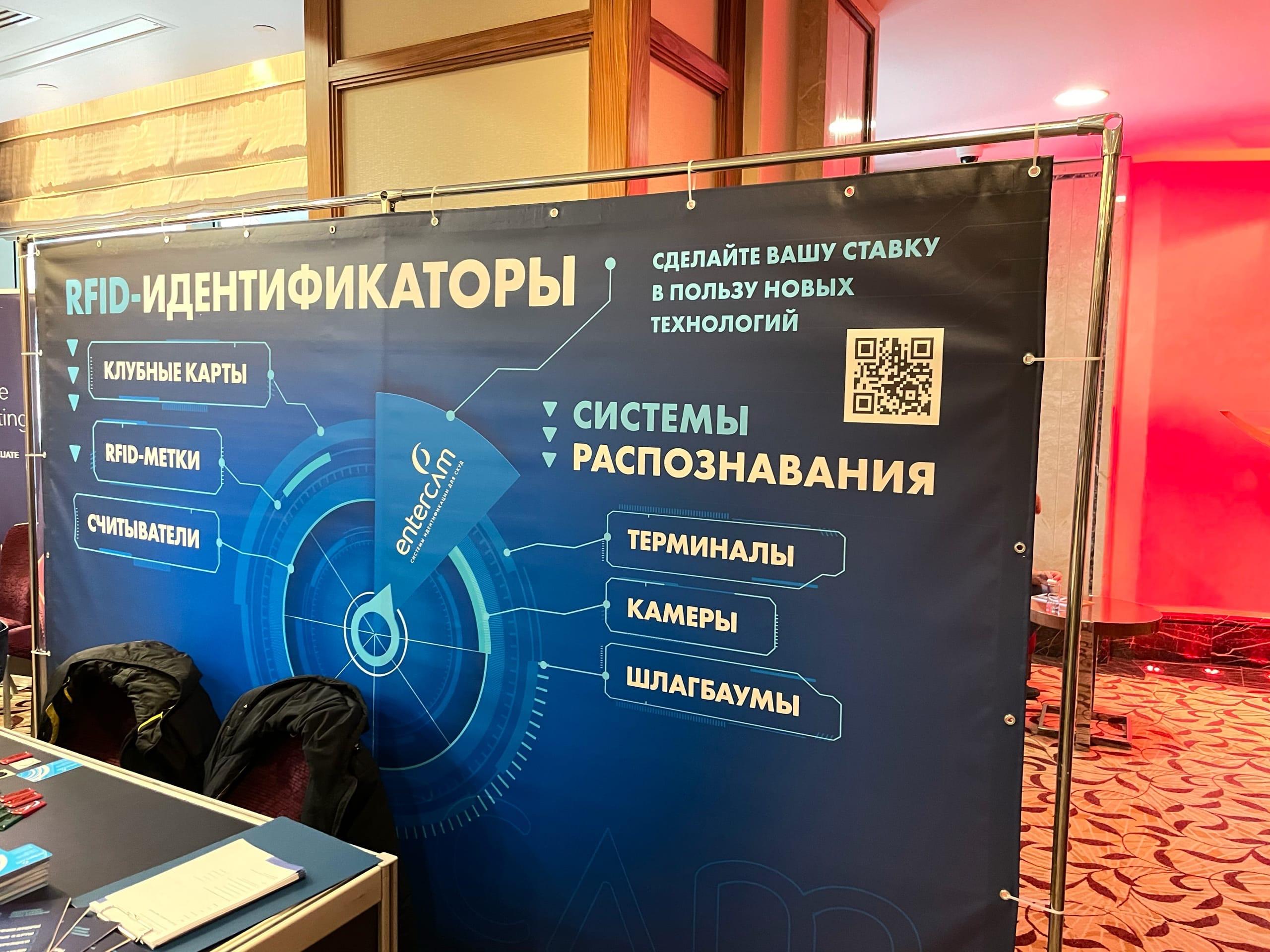 Russian Gaming Week
