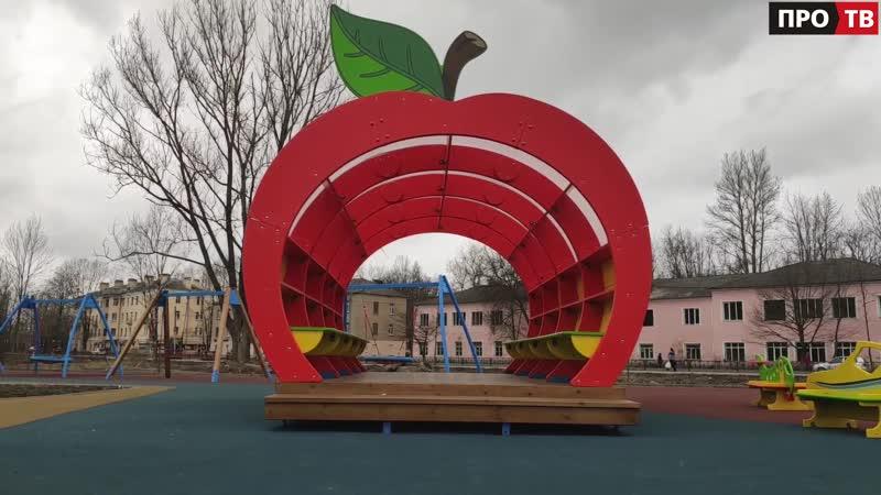 Парки и зоны отдыха будущее Расстанной площади и парка на Гагарина впечатляет