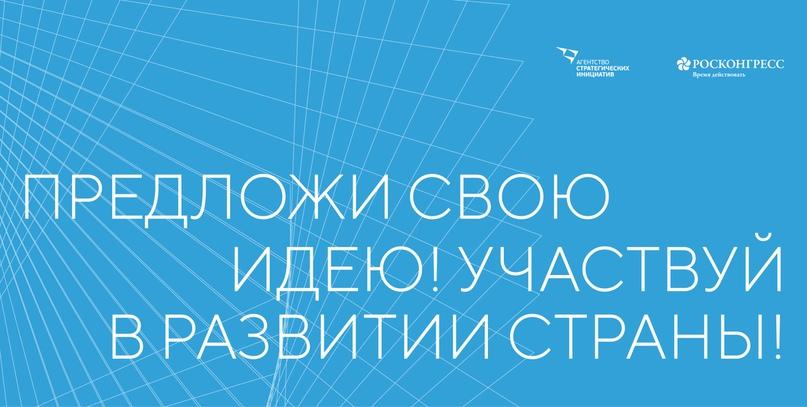 Серия установочных проектных сессий по «Социальному предпринимательству», изображение №1