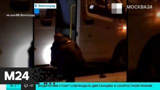 В Волгограде конфликт в маршрутке закончился стрельбой - Москва 24
