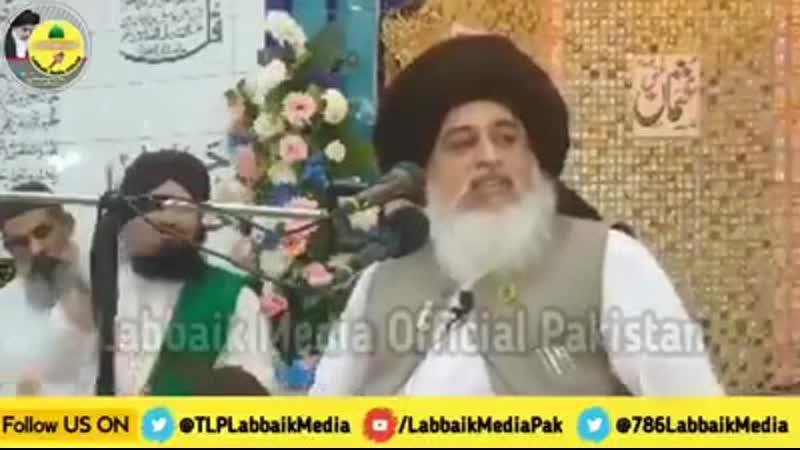 Pakistani Nuclear Power Mader Dr Abdul Qadeer Khan By Allama Khadim Hussain Rizvi mp4