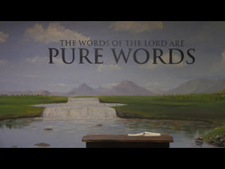 Psalms 18 - Pastor Jonathan Shelley | Pure Words Baptist Church
