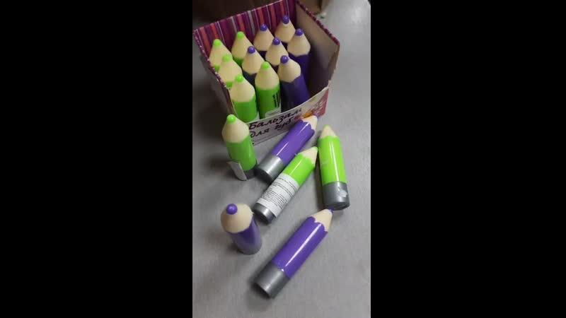 Бальзам для губ в форме весёлых карандашей в наличии 50 рублей в магазине Красота и здоровье в центре Туапсе перекрёсток ул К Маркса