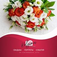 Логотип  Свадебный, семейный фотограф Марина Кулымова