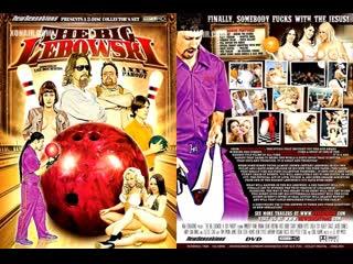 The Big Lebowski XXX Parody / 2010